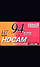 Maxell HDCAM 94 minute large B-94HDL