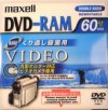 Maxell DVD RAM for video 2.8GB  60 mins Rewritable. Round Holder